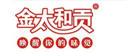 湖南桂阳太和辣业有限公司