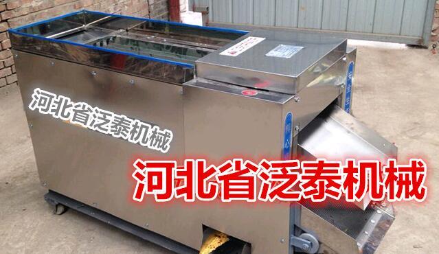 河北泛泰机械设备科技有限公司