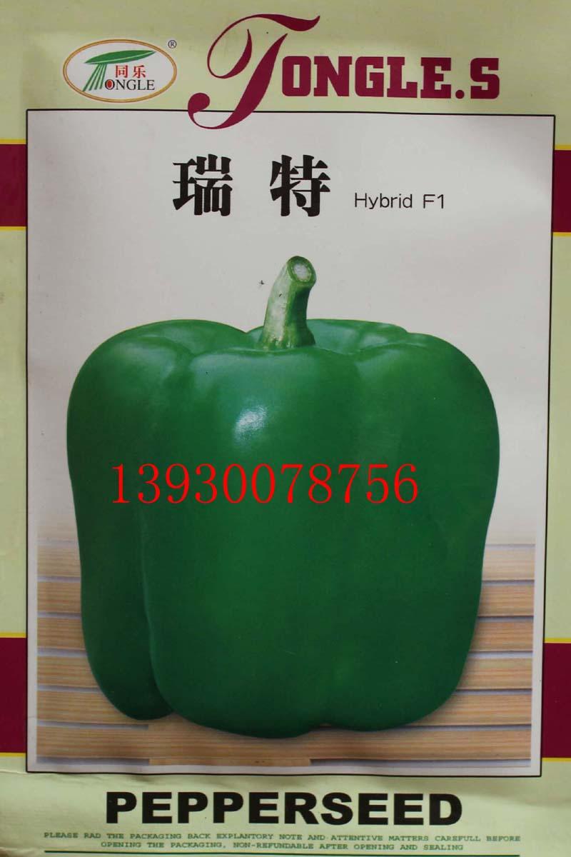 c6d3f9108c37beb6526e475d6537c425.jpg