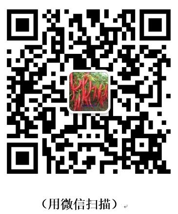 6603035d56b606ce33775f53fa31be2c.png