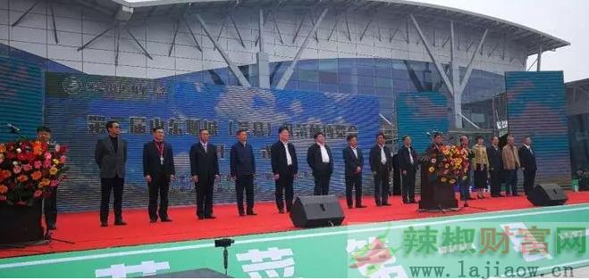 莘县通过瓜菜菌博览会巩固蔬菜第一县地位