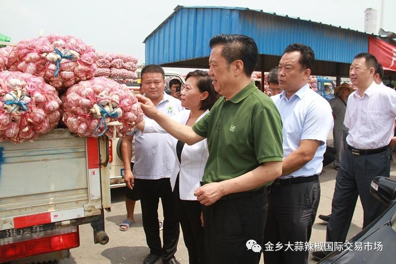 省农业农村厅副厅长卜祥联视察金乡大蒜国际交易市场
