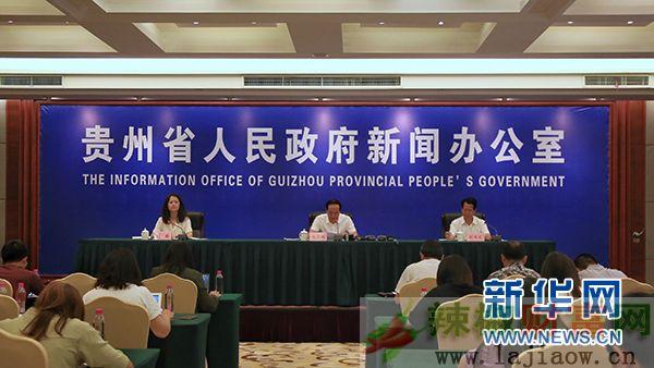贵州遵义辣椒博览会8月17日举行,蕴含更多商机